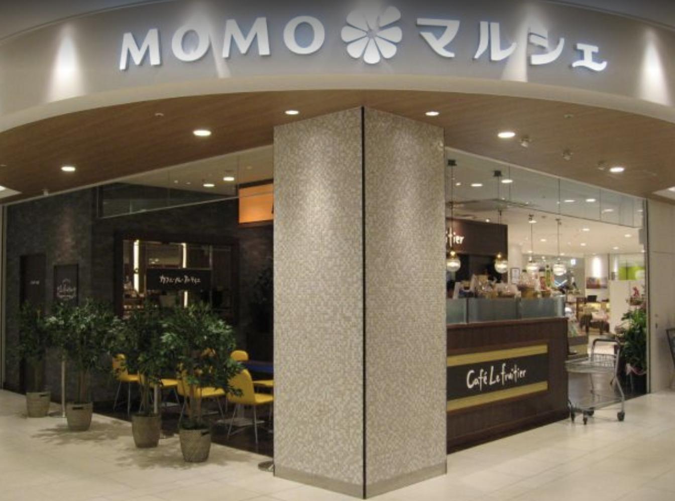 ル・フルティエMOMOテラス店